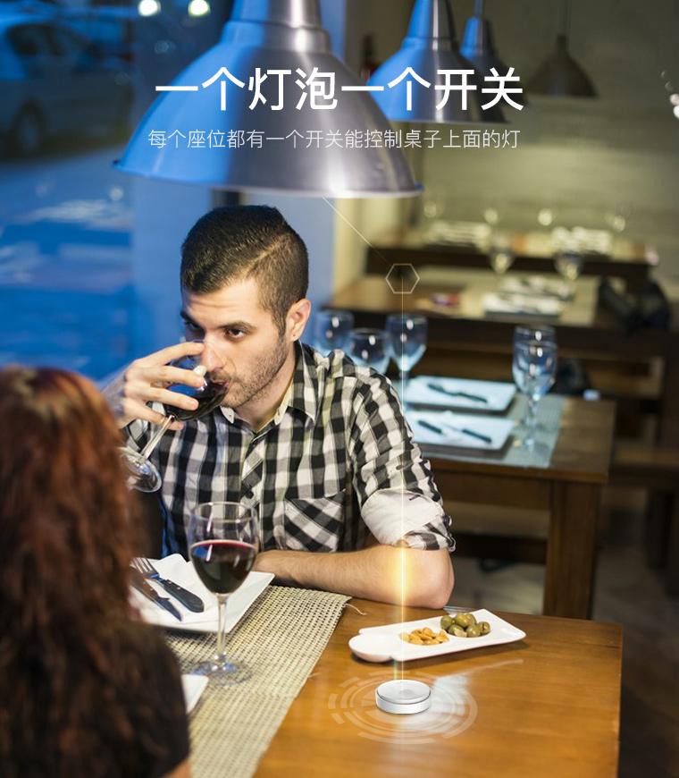 一个开关控制一个灯泡,每个座位都有一个开关能控制桌子上面的灯