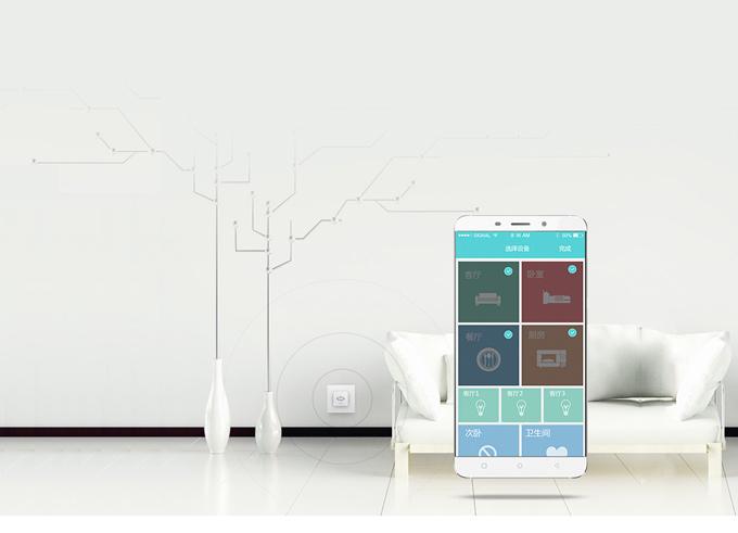 N1网关,智能控制中心,可通过手机APP远程控制开关灯
