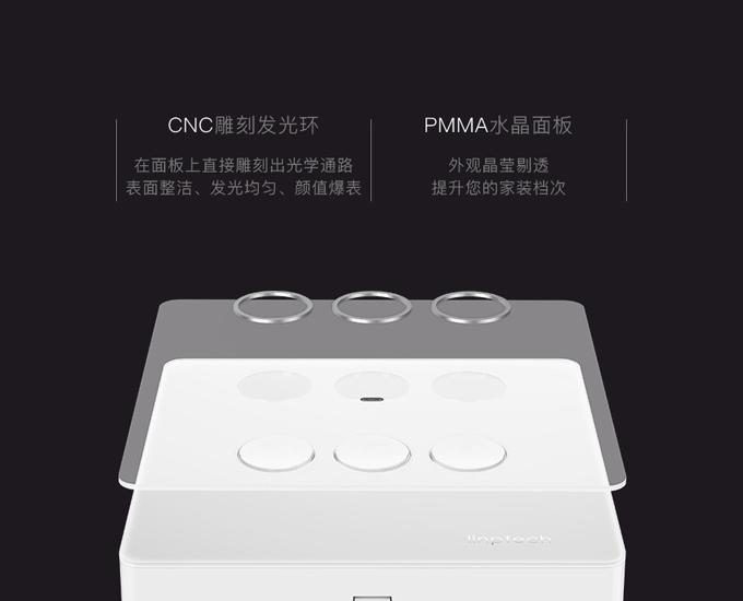 CNC雕刻发光环,表面整洁、发光均匀、颜值爆表,PMMA水晶面板,外观晶莹剔透