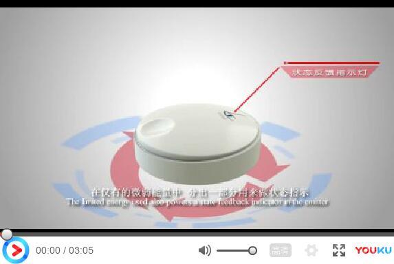 betway必威体育备用科技自发电betway中国官方网站门铃linbell G2
